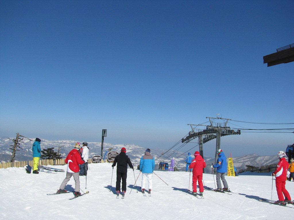 Séjour en Corée du Sud, station de ski